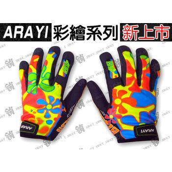 A-NING 透氣防曬、腳踏車、機車、運動、賽車、防摔、全指手套、CP值超高、尺寸M-XL(A款-M)