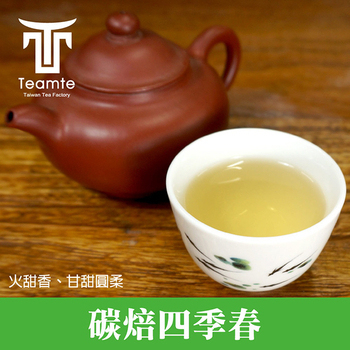 TEAMTE 碳焙四季春 - 300g / 半斤(300g X 1)