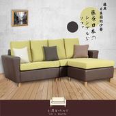 《久澤木柞》藤原日系簡約4人座L型沙發含腳椅(亞麻皮/棉麻布)