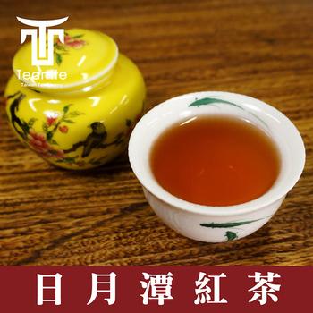 ★結帳現折★TEAMTE 日月潭紅茶 - 100g(鐵罐裝)