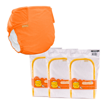 COTEX可透舒 基礎款-夜間體驗包(1件外兜+3片夜用型吸尿墊)(黃色)