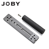 《JOBY》Hand Grip with UltraPlate 208多功能延伸手把快板(BP2H)
