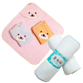 《COTEX可透舒》可愛寶寶沐浴二件組(微笑貝爾熊浴巾+柔布帕)(粉藍)