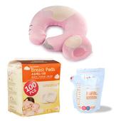 《【COTEX可透舒】》哺乳三寶特價A組 含防汙授乳枕+母乳冷凍袋+拋棄式溢乳墊(粉紅枕)