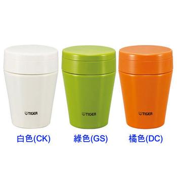 虎牌 0.38L不銹鋼保溫/保冷真空食物罐 MCC-C038(白色)