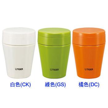 虎牌 0.38L不銹鋼保溫/保冷真空食物罐 MCC-C038(橘色)