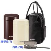 《虎牌》0.75L不銹鋼保溫/保冷真空食物罐 MCJ-A075(咖啡)