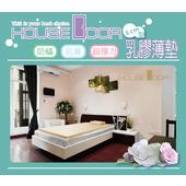 《HouseDoor》日本大和防螨抗菌表布 乳膠薄墊 5 公分厚-單人3尺(璀璨金)