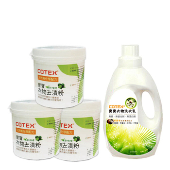 COTEX可透舒 布尿布輕鬆洗 - 便利組合 (洗衣精x1+去漬粉x3)