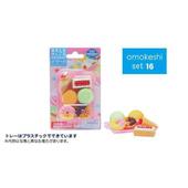 《iwako》日本製 環保無毒橡皮擦 卡版造型(西式甜點)