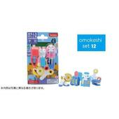 《iwako》日本製 環保無毒橡皮擦 卡版造型(學校)