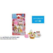 《iwako》日本製 環保無毒橡皮擦 卡版造型(蛋糕冰品)