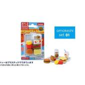 《iwako》日本製 環保無毒橡皮擦 卡版造型(速食)