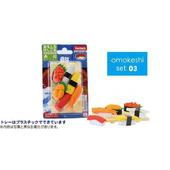 《iwako》日本製 環保無毒橡皮擦 卡版造型(壽司)