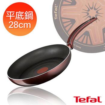Tefal法國特福 寶石礦物系列28CM不沾平底鍋(D2300612)
