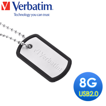 Verbatim 威寶 8GB Dog Tags 防水隨身碟(軍牌)