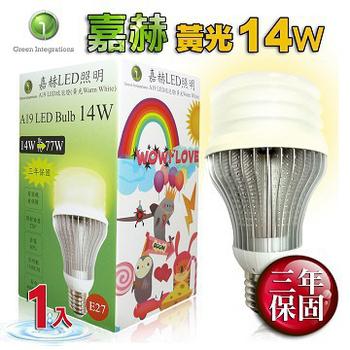 嘉赫LED照明 全周光結能燈泡14W(黃光-1入)