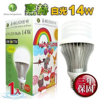 嘉赫LED照明 全周光結能燈泡14W(白光-1入)