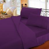 《FITNESS》純棉素雅加大床包枕套三件組-深紫(6x6.2尺)
