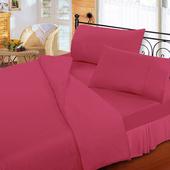《FITNESS》純棉素雅加大床包枕套三件組-桃紅(6x6.2尺)
