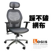 《LOGIS》洛亞耐重灰網布全網電腦椅(灰網)