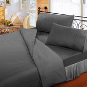 《FITNESS》純棉素雅雙人床包枕套三件組-深灰(5x6.2尺)