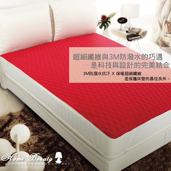 HomeBeauty 雙面兩用強效保潔墊-單人(玫瑰紅)