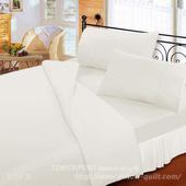《FITNESS》純棉素雅雙人床包枕套三件組-米(5x6.2尺)