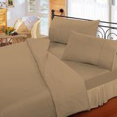 《FITNESS》純棉素雅雙人床包枕套三件組-棕(5x6.2尺)