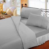 《FITNESS》純棉素雅單人床包枕套二件組-灰(3.5x6.2尺)