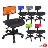 《LOGIS》小椅背無手款全網椅/辦公椅/電腦椅/事務椅(橘無手)