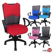 《LOGIS》大CHU.CHU護腰全網背透氣涼椅/辦公椅/涼椅/電腦椅(紅)