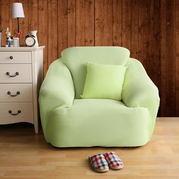HomeBeauty 舒適恆溫冰晶絲彈性沙發罩-1人座(六色任選)(青蘋果)