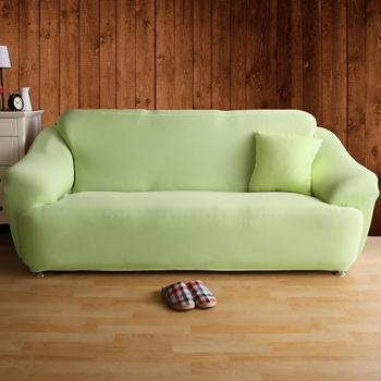 HomeBeauty 舒適恆溫冰晶絲彈性沙發罩-4人座(六色任選)(青蘋果)