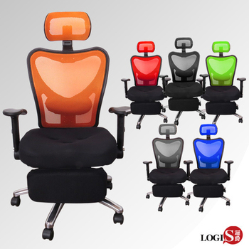 《LOGIS》熾客3孔工學坐臥兩用專利置腳台/電腦椅/辦公椅(橘)