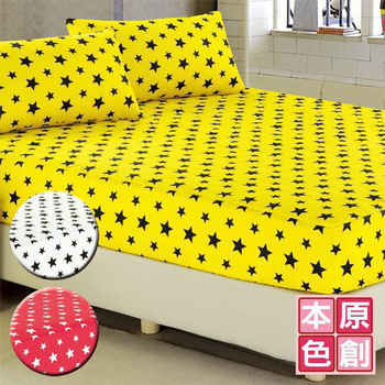 原創本色 星空 吸濕排汗MIT雙人舖棉床包型保潔墊(3色可選)(粉)