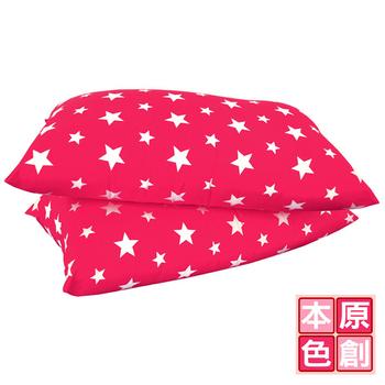 原創本色 MIT星空 印花透氣舒眠枕2入(粉色)