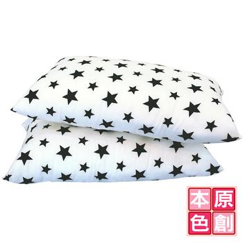 原創本色 MIT星空 印花透氣舒眠枕2入(白色)