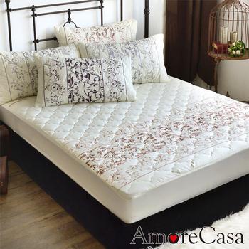 AmoreCasa 粉珠光采 雙人防潑水防蹣抗菌兩用床包型保潔墊(玫瑰金)