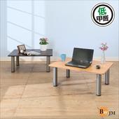 《BuyJM》低甲醛穩重型粗管茶几桌/和室桌(80*60公分)(櫸木色)