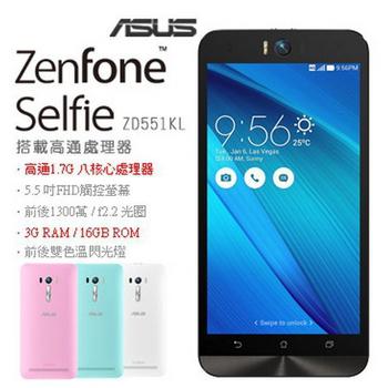 ASUS ZenFone Selfie (ZD551KL) 3G/16G(白色)