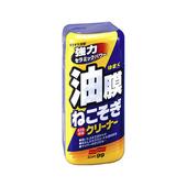 《SOFT 99》新連根拔除清潔劑(水性)(270ml)