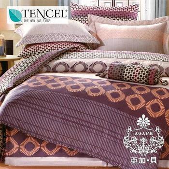 AGAPE亞加●貝 英倫民族-100%高級純天絲 雙人5尺四件式兩用被床包組(5尺)