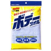 《SOFT 99》彩色毛巾