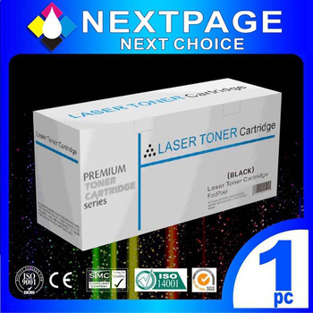 NEXTPAGE 【台灣榮工】 Kyocera TK160/161/162/164 黑色相容碳粉匣(適用FS-1120D).
