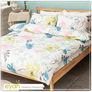 eyah LV夢幻花園-悠藍。雙人四件式精梳純棉被套床包組
