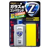 《SOFT 99》玻璃清潔劑Z(100ml)