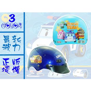 KK 【正版授權 波力 兒童安全帽】雪帽、尺寸S/M(黃S)