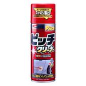 《SOFT 99》新柏油清潔劑(420ml)