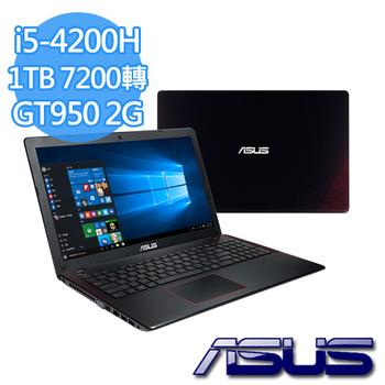 ASUS X550JX-0093J4200H黑紅 15.6吋 i5-4200H GTX950M 2G獨顯 WIN10影音電玩筆電(X550JX-0093J4200H黑紅)